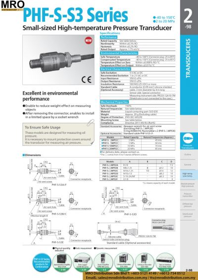 Small-sized High-tempearature Pressure Transducer PHF-S-S3 Series