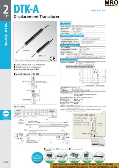 Displacement Transducer DTK-A