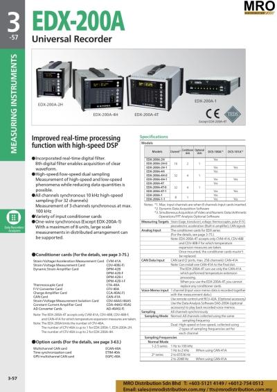 Universal Recorder EDX-200A