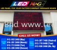 LED Panel For Factory - A Safety First Tools Single Color Outdoor