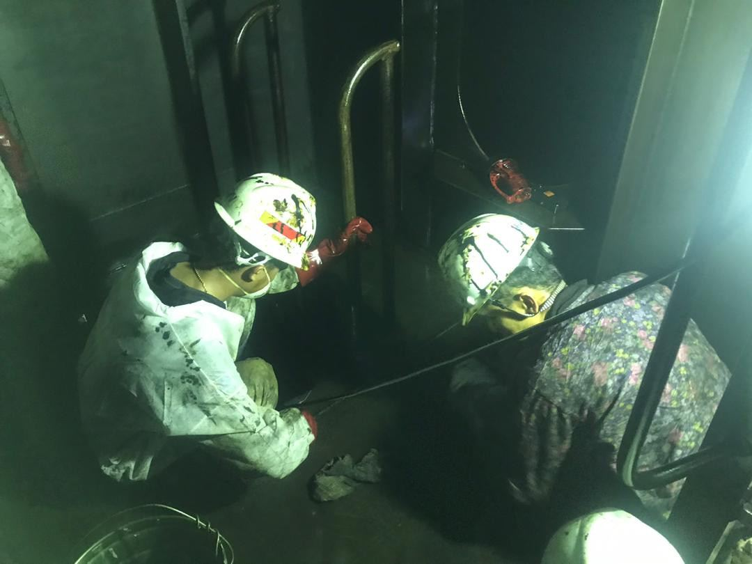 HFO Tank Cleaning And Disposal CARGO HOLD & TANK CLEANING