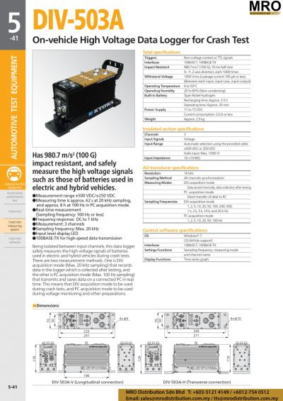 On-vehicle High Voltage Data Logger for Crash Test DIV-503A