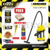 KARCHER WD3 Premium Wet & Dry Vacuum Cleaner 1000W FOC 5 Filter Bag+Screw Driver+WD40 Karcher Vacuum Cleaner Cleaning Equipment