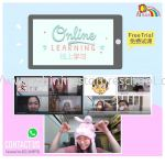 Kindergarten Online Learning