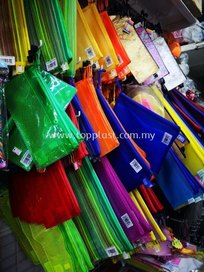 Zipper File B6/A5/A4/B4