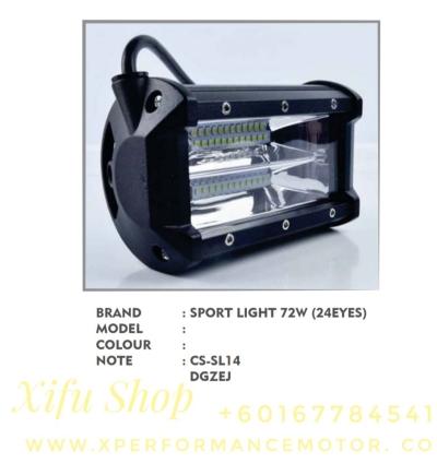 SPORTS LIGHT UNIVERSAL 72W 24EYES CS-SL14