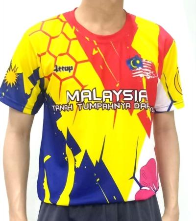SUB MALAYSIA JUNIOR T-SHIRT YELLOW