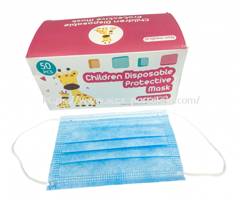 50pcs 3ply Disposable Child Face Mask