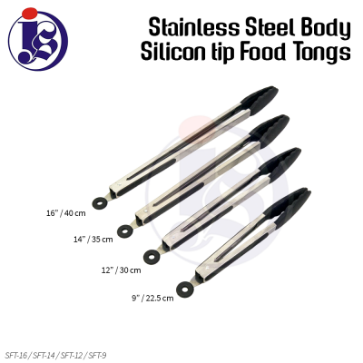 Stainless Steel Body Silicon Tip Food Tongs SFT-9 / SFT-12 / SFT-14 / SFT-16