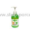 300ml 75% Alcohol Hand Sanitizer Gel Hand Sanitizer Daily Essentials