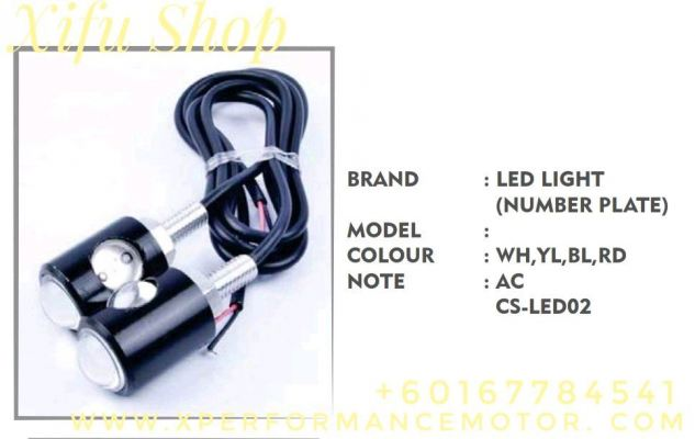 LED LIGHT UNIVERSAL NUMBER PLATE CS-LED02
