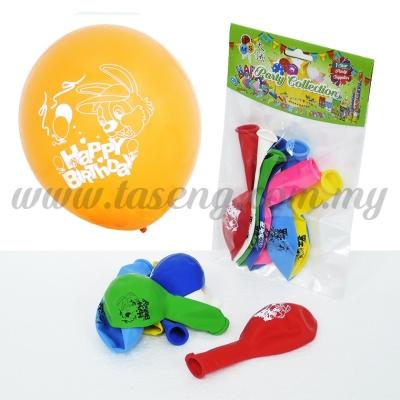 12 inch 1Side Printed Happy Birthday Balloon 7pcs (B-HB7)