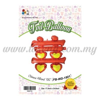 [WEDDING] XI Foil Balloon (FB-WD-1801)
