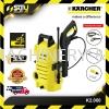 KARCHER K2.050 High Pressure Washer 100bar 220v High Pressure Washer