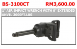"1"" AIR IMPACT WRENCH WITH 6"" EXTENDED ANVIL 3000FT.LBS P/N: BS-3100CT MERDEKA Promotion 2020"
