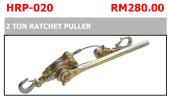 2-TON RATCHET PULLER P/N: HRP-020 MERDEKA Promotion 2020