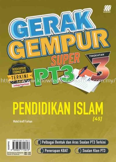 GERAK GEMPUR SUPER PT3 PENDIDIKAN ISLAM TINGKATAN 3
