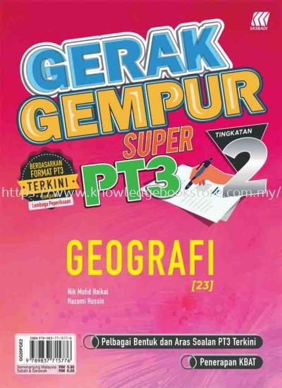 GERAK GEMPUR SUPER PT3 GEOGRAFI TINGKATAN 2