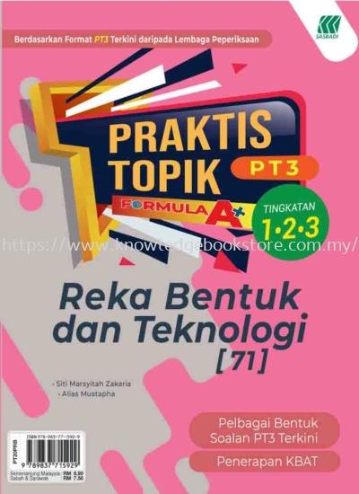 PRAKTIS TOPIK FORMULA A+ PT3 REKA BENTUK&TEKNOLOGI