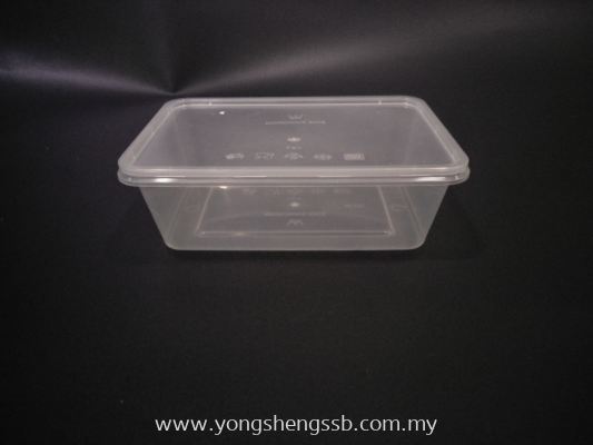 W750 (500PCS/CTN) WITH LID