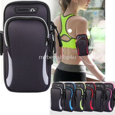 Armband Sport Phone Case For Running