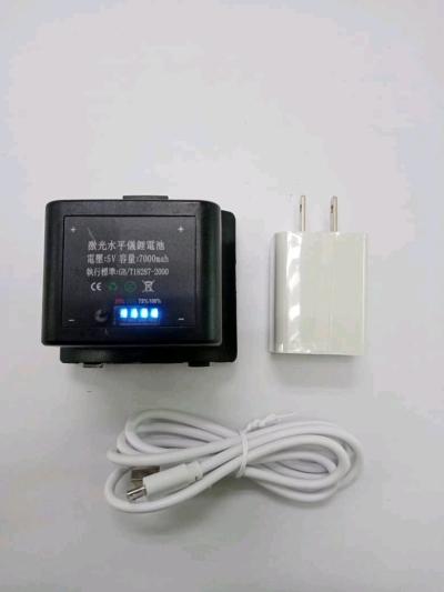 Extended Battery for Line Laser