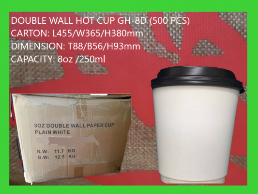 8oz GH-8D DOUBLE WALL CUP ONLY (500 PCS)