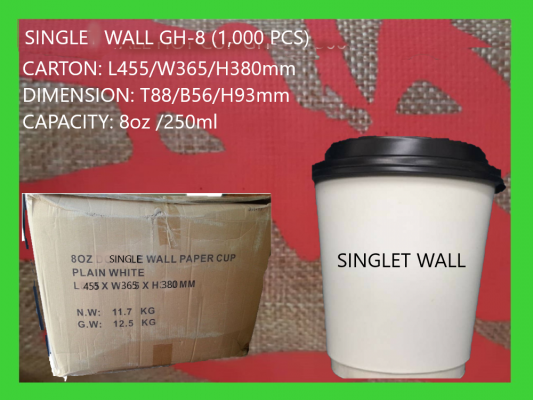 8oz SINGLE WALL CUP ONLY GH-8 (1,000 PCS)