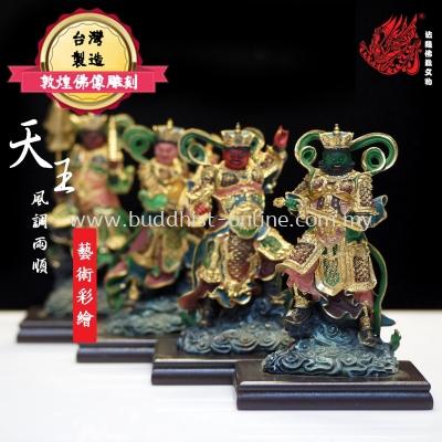 4台吋 . 彩繪四大天王(C1019)