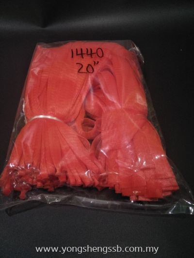 NETRON 20�� (100PCS/50BAG/CTN)