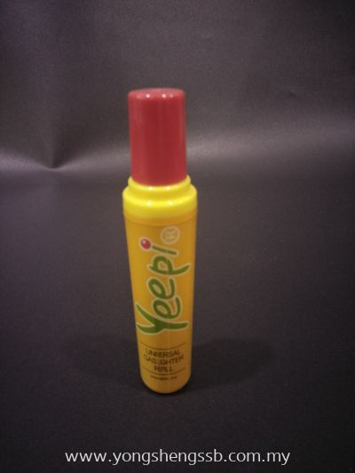 YEEPI GAS Refill (25PCS/BOX)