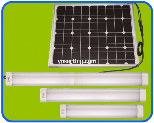 MYLED ML-SOL-INT-LL-xxW-AR SOLAR INTERGRATED