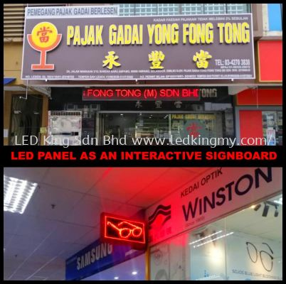 P10 Single Color LED Panel Signage