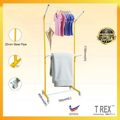 [PREMIUM QUALITY] T Rex CHERRY Clothes Hanger Rack