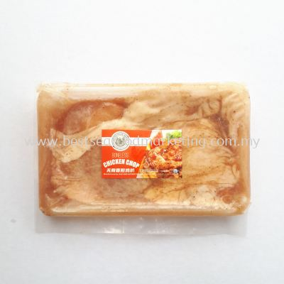 Boneless Chicken Chop / 无骨香煎鸡扒 (sold per pack)