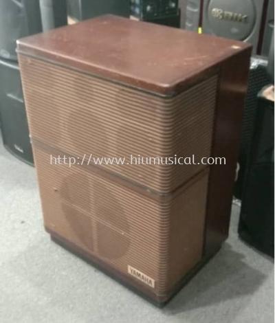 Vintage Yamaha Speaker