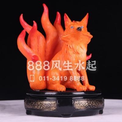 9-12-16寸 黄色九尾狐