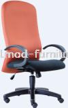 E2000H Executive Chair Office Chair