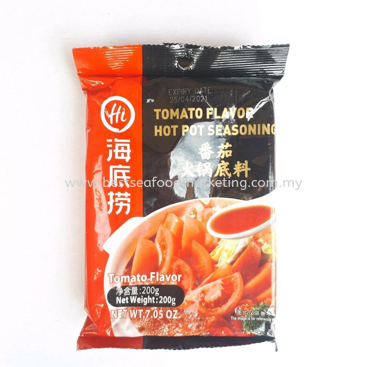 Tomato Flavor Hot Pot Seanoning / 番茄火锅底料 (sold per pack)