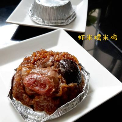 STEAMED GLUTINOUS RICE CHICKEN WITH DRY SHRIMP Ϻ��Ŵ��