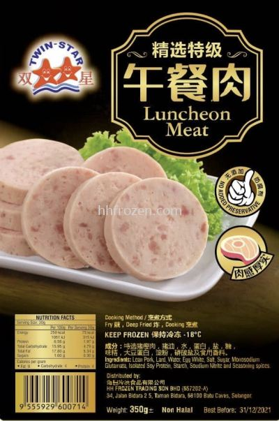 Luncheon Meat 精午餐肉
