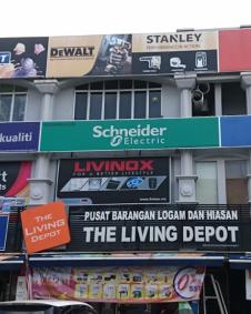 The Living Deport (Puchong) Sdn Bhd - Pusat Bandar Puchong Utama