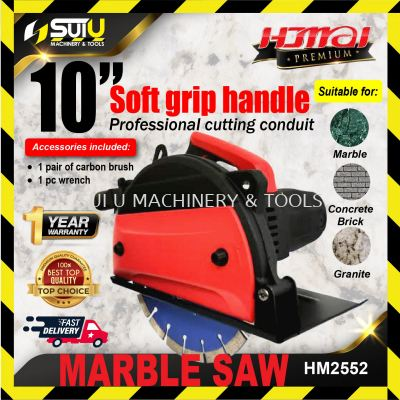 HOMAI HM2552 Marble Saw 10 inches 2500w 240v Heavy Duty c/w Standard accessories