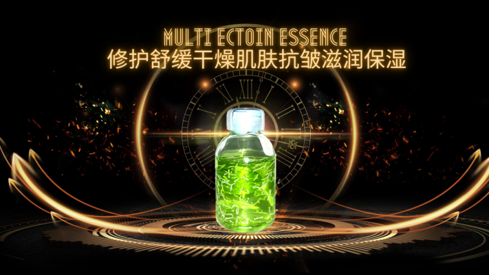 MULTI ECTOIN ESSENCE