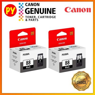 Canon PG-88 PG 88 PG88 Black (21ml) Pack 2X Original Ink Cartridge
