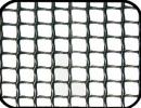 Black Nylon Netting ( 15mm x 15mm x 1 meter x 24 meter +- ) Mesh Building Material