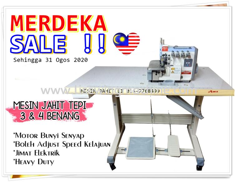 Overlock Direct Drive AME sewing machine