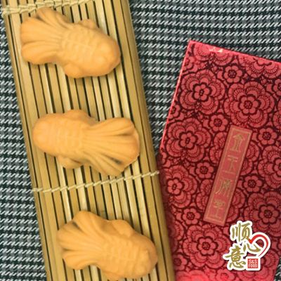 MINI GOLDEN FISH SNOW SKIN w RED BEAN FILLING ½πΣγ¶ΉΙ³±ωΖ¤ΧΠ (PRE-ORDER)