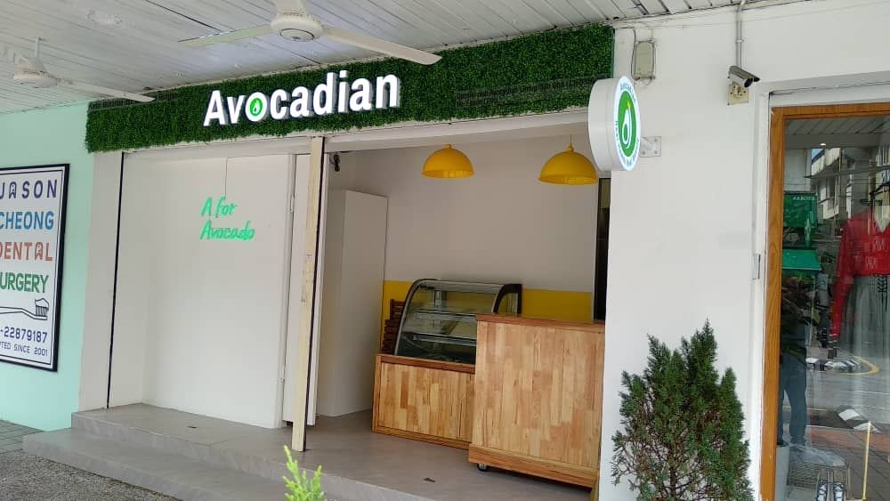 Avocadian Shop (Aluminium 3d LED frontlit)