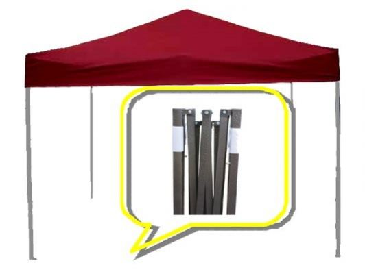 Canopy ( 10 FT x 10 FT +- )